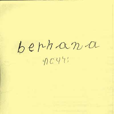 The album art for Berhana's debut EP